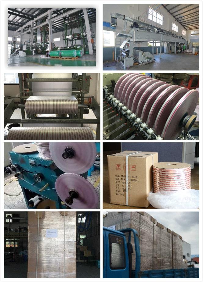 封缄胶带生产工序
